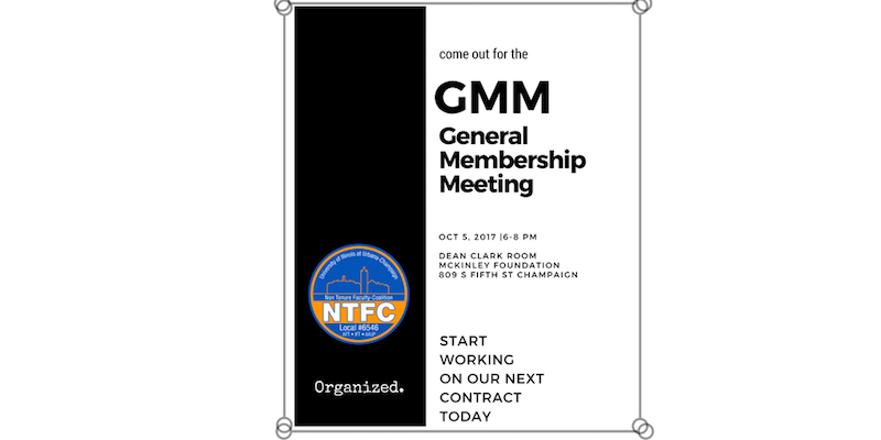 Attend the GMM
