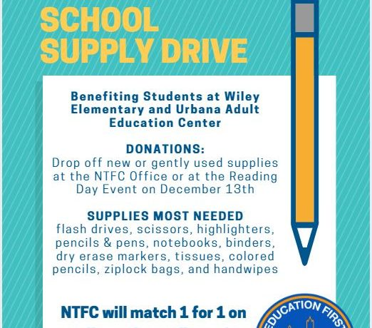 2nd Annual School Supply Drive